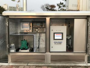Colifast automated bacteria analyzer installed in Korea